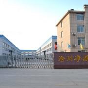 沧州净源环保设备有限公司